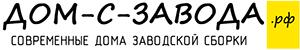 Заводское изготовление каркасных домов в Краснодаре.