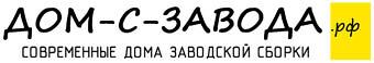 Строим каркасный дом под ключ на юге России. Все домокомплекты заводского изготовления. Индивидуальное проектирование БЕСПЛАТНО!